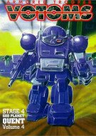 Armored Trooper Votoms: Stage 4 God Planet Quent Vol.4