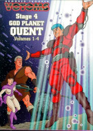 Armored Trooper Votoms: God Planet Quent 4-Pack