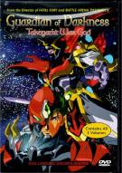 Guardian Of Darkness: Takegami