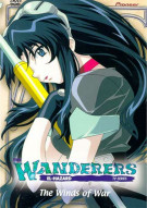 Wanderers 3, The: The Winds Of War
