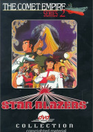 Star Blazers Collection: The Comet Empire Series 2