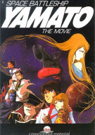 Space Battleship Yamato: The Movie