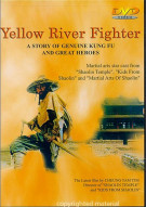 Yellow River Fighter (World Video)