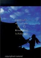 Kitaro: Yakushiji