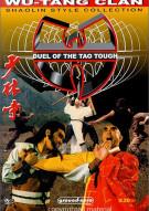Duel Of The Tao Tough