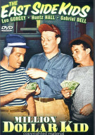 East Side Kids, The: Million Dollar Kid (Alpha)