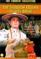 Shaolin Monk Fights Back