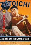 Zatoichi: Blind Swordsman 6 - Zatoichi And The Chest Of Gold