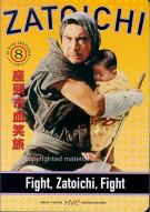 Zatoichi: Blind Swordsman 8 - Fight, Zatoichi, Fight