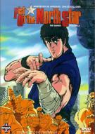 Fist Of The North Star: Volume 2