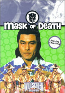Power Of Five Collection, The: Mask Of Death