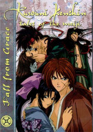 Rurouni Kenshin #18: Fall From Grace