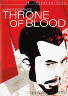 Akira Kurosawas Throne Of Blood: The Criterion Collection