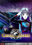 Crest Of The Stars: Complete Collection