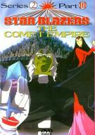 Star Blazers: The Comet Empire - Series 2/Part III