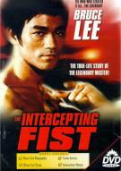 Intercepting Fist: Bruce Lee