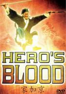 Heros Blood
