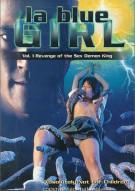 La Blue Girl Live #1: Revenge Of The Sex Demon King