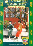 No 17 Cotton Mill Shanghai Blues: Music In China