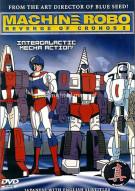 Machine Robo: Revenge Of Cronos - Volume 2