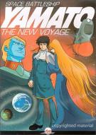 Space Battleship Yamato: The New Voyage