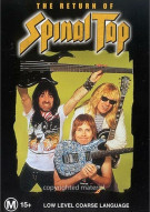 Return Of Spinal Tap, The