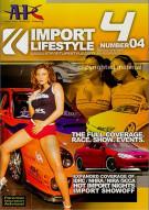Import Lifestyle Video Magazine: Number 4
