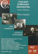 Chicago Symphony Orchestra: Reiner / Stokowski / Hindemith