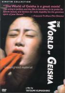 World Of Geisha, The