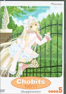 Chobits: Disappearance (V.5)