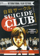 Suicide Club: Unrated