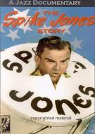 Spike Jones Story, The