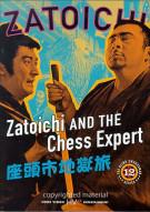 Zatoichi: Blind Swordsman 12 - Zatoichi And The Chess Expert