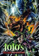 Jojos Bizarre Adventure: Volume Two