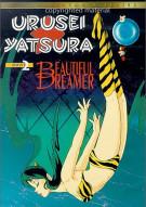 Urusei Yatsura Movie 2: Beautiful Dreamer - Collectors Series Edition