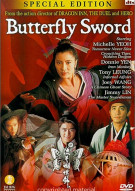 Butterfly Sword: Special Edition