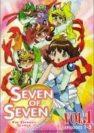 Seven Of Seven: The Luckiest Number - Volume 1