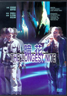 Longest Nite, The