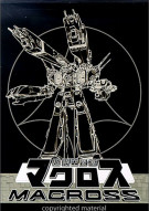Super Dimension Fortress Macross: TV Volume 9