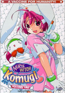 Nurse Witch Komugi: Volume 1 - A Vaccine For Humanity