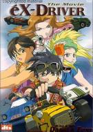 eX-Driver: The Movie