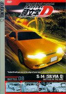 Initial D: Battle (V.8) - Battles In The Rain