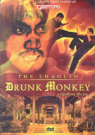 Shaolin Drunk Monkey, The