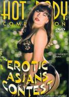 Hot Body: Erotic Asians Contest