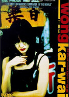Wong Kar-Wai Collection, The