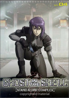 Ghost In The Shell: Stand Alone Complex - Volume 4