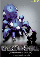 Ghost In The Shell: Stand Alone Complex - Volume 7