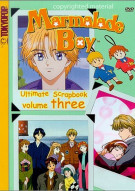 Marmalade Boy: Ultimate Scrapbook - Volume Three