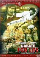 Sonny Chiba Collection, The: Karate For Life (Karate Baka-Ichidai)