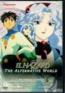 El Hazard: The Alternative World - Priestess Of Water